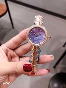Высокий класс 33MM Кварц Фиолетовый набор женщин Bracklet Часы Женские часы перламутр циферблат с розового золота Алмазный диск