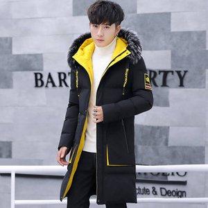 2019 겨울 남성 긴 코트 학생 팔 포켓 남성 솔리드 파카 따뜻한 팔목 디자인 통기성 직물 재킷