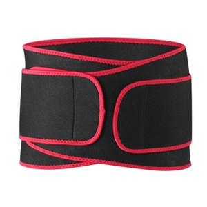 Verstellbare Taille Unterstützung Übungs-Sport-Taillen-Stützgurt-Klammer-Double-Layer-Bund Fitnesstraining Supplies