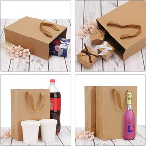Kraft Papiertüten 20Pcs / 1 Los Brown Kraft Paper Einkaufstasche mit einem weichen Tuch Griffe Geburtstag Hochzeit Supplies XD23303