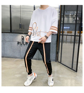 Teenagers 2PCS Panelled Striped Tracksuits Summer Designer Letter Print Street Style Harem Mens Suits Males Fashion Casual Loose Sports Set