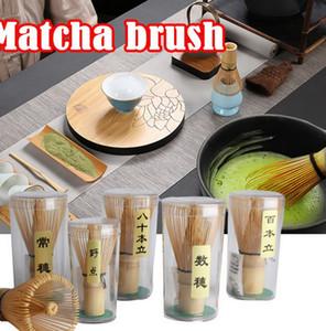 Tea Ceremony Matcha Whisk Bamboo Chasen Green Tea Whisk Chasen Holder Useful Brush Tools Tea Powder Whisk Tool KKA7915