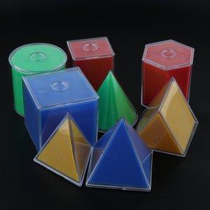 8шт многоцветные съемные геометрические твердые тела, дети малышей Монтессори математика обучение игрушка комплект
