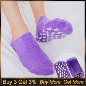 Womens Fashion Foot Spa Gel Socks Solid Moisturising Feet Protectors Feet Care Beauty Cotton Socks For Ladies Sport Yoga