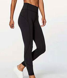 레깅스를 실행 여성 요가 의상 여성용 스포츠 전체 레깅스 여성 바지 운동 피트니스 착용 여자 브랜드
