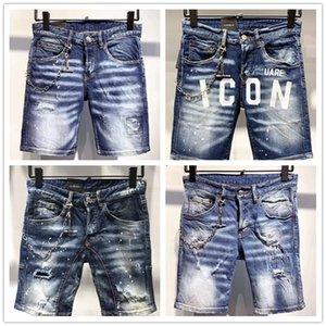 marchio di lusso italiano Jeans USA Mens a strisce magliette Summer Fashion Designer ricamo T Maniche corte Tops Abbigliamento uomo jeans firmati