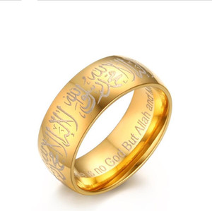 ZHF Joyería Modyle Trendy Titanium Steel Quran Messager anillos musulmanes religiosos islámicos halal palabras hombres mujeres vintage bague árabe anillo de Dios