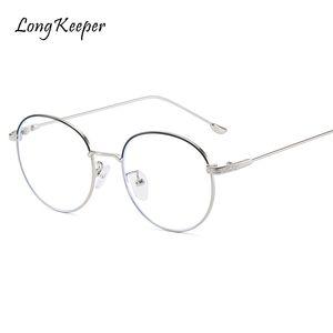 Anti Blue Ray Computer Glasses Women Blue Light Coating Gaming Glasses Men Unisex Harmful light Blocking Eyewear