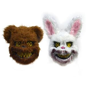 Halloween Horror sanglant lapin tueur Masque Creepy lapin en peluche Ours Masques Fête de Pâques Costume Cosplay Masque Props JK2002