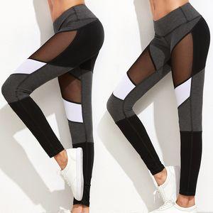 Calças Yoga ao ar livre apertado velocidade seco fitness exercício de treinamento de quatro Needle Mulher Six Linha