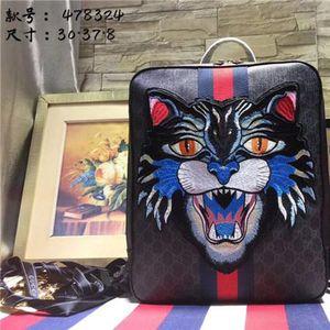 New 2020 latest fashion shoulder , handbag, backpack, crossbody bag, waist bag, wallet, travel bags, top quality, perfect 166