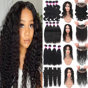 9A brasilianisches Jungfrau-Haar verworrene Curlry 360 Lace Frontal Schliessen mit Bundles Rohboden Menschliches Haar Bundles tiefe Welle mit Spitze Schließung