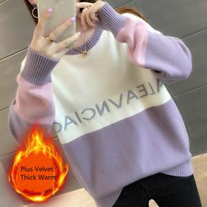 Harajuku letra bordado mujeres suéter invierno más terciopelo espesar un suéter de punto caliente fresco sentimiento jersey envío gratis
