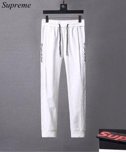 Fashion men's jeans crime slim casual pants elastic pants light blue suitable for loose cotton jeans brand jeans for men #~~#QW7