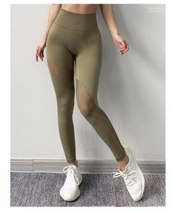 Fitness Quick Drying Pants Womens Yoga Pants With Hollow Out Fishnet Panelled Designer Sports Styles Capris