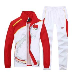 Männer Set Zip Stehkragen-Sport-Klage der Männer Anzug Jogging Sweatsuit Sweatshirt Trainingshose Joggers Olympia Sweat Suit Male Set