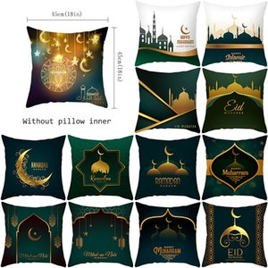 45*45cm Cushion Cover Muslim Ramadan Islamic Ramadan Pillow Case Sofa Car Waist Throw Cushion Pillow Cover Home Decor in stock