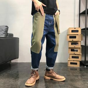 iiDossan 2020 nuovo modo della rappezzatura jeans da uomo normale giapponesi Streetwear estate Jeans semplice HipHop Uomini Denim Pantaloni