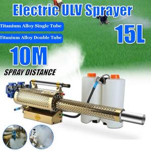 Desinfecção portátil térmica Fogger Máquina ULV Fogger Máquina de Grande Capacidade pulverizador para Mosquito Pest