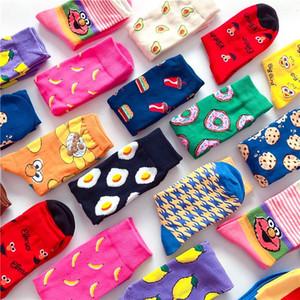 Funny çorap sevimli karikatür meyve muz, limon, ananas, avokado mutlu Japon Harajuku Çorap kaykay