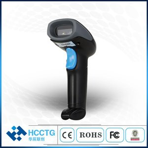 Held prezzo basso IP54 Abs wireless 2D Imager mano Barcode Scanner HM400S Gun Cordless Rohs 2D