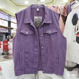 Sleeveless Denim Vest Female Spring Summer 2020 Korean Version Lapel Single-Breasted Purple Jeans Vest Jacket Coat Casual Coats