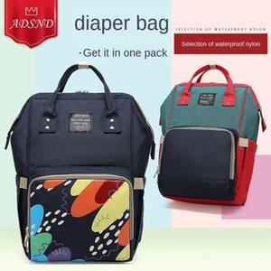 Momie capacité multi-fonctionnelle grande des femmes enceintes attendent sac à dos sac à dos livraison hors mère sac mère et le sac de bébé