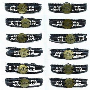 Adjustable Men Leather Bracelet Cuffs Vintage Punk 12 Constellation Beaded Male Black Wristband Friendship Bracelet for Women Charm Jewelry