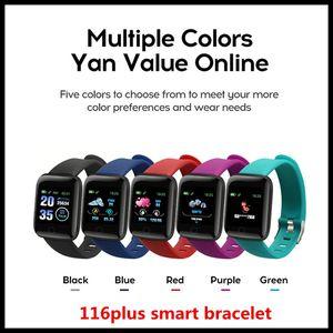 IP67 방수 USB 직접 충전 심장 박동 피트니스 추적기 블루투스 스마트 시계를 모니터링 116plus 스마트 팔찌 밴드 단계 수면