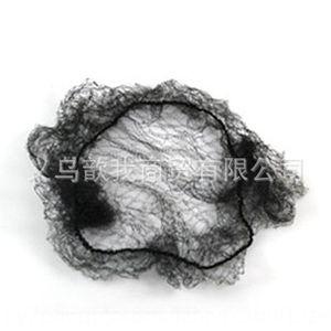 Xuan Xuan Stewardess Anwendungen unsichtbar send Netzwerk senden Netzwerk Ballettplatte Haar täglich trivial Haarnetz Netz voll