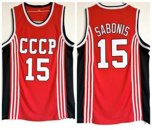 남성용 빈티지 팀 러시아 CCCP # 15 Arvydas Sabonis 농구 유니폼 홈 레드 스티치 Arvydas Sabonis Shirts Size S-XXL
