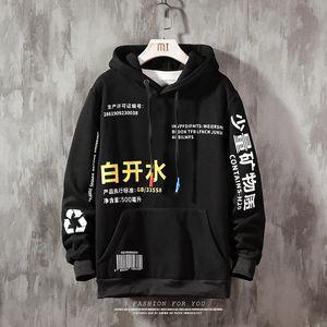 Men Hip Hop Hoodie Sweatshirt Chinese Character Hoodie Streetwear Casual Black Hooded Pullover Cotton Autumn 2019 Y200704