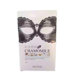 DHL 100boxs chamomile Crystal Collagen Eye Mask Patches For Face Care Dark Circles Remove Gel Mask for the Eyes Ageless nourishing silky