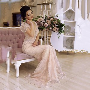 2019 Champagne Elie Saab Lace Prom Dresses Arabic Mermaid V Neck Neckline Lace  Tulle Backless Formal Evening Party Gowns