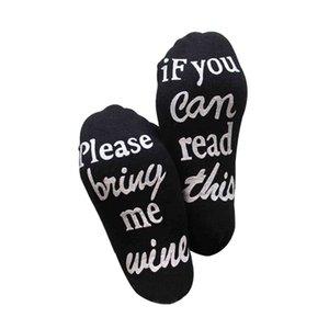 Short Tube Socks Women Men Casual Style Letter Offset Printing Cotton Blend Anti Slip Stretch Breathable Washable Hosiery