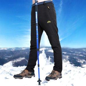 Winter couple'S Plus Velvet Trousers Men's Velvet Climbing Pants Women's Wind-Resistant Waterproof Outdoor Pants Thick Warm