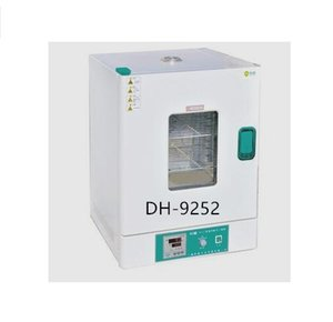 DH-9252 Professional Supplier Precision Constant Temperature Incubator With Best Quality FREE SHIPPING Door to Door Service