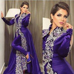 Modest Beads Long Sleeve Evening Dresses Jumpsuit Said Mhamad Formal Pageant Party Dress Plus Size Prom Juniors Gowns Vestido de noche