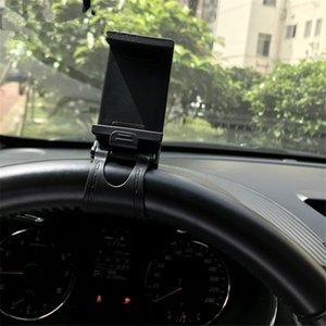 Automotive supplies multi-functional on-board mobile phone bracket buckle type car with steering wheel mobile phone seat navigation mobile p
