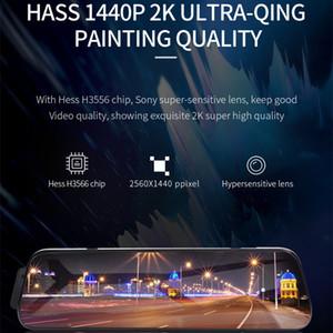"Автомобиль Dvr Зеркало Даш камеры Streaming Media 10"" Даш Cam Dual Lens Car Camera Recorder RearView Зеркало Hess H3556 Chip 1440P 2K"