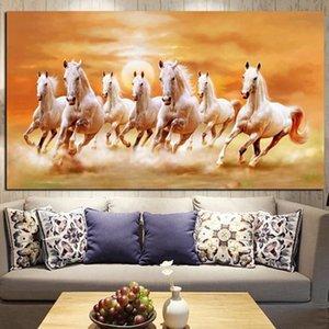 Sette Esecuzione di White Horse Animali pittura di arte della parete per Soggiorno Home Decor (nessuna pagina)