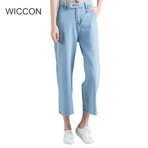 مريحة فضفاضة السراويل الساق واسع للمرأة غسلها جينز مستقيم ارتفاع الخصر الكاحل طول بنطلون الخام جيوب selvedge خمر