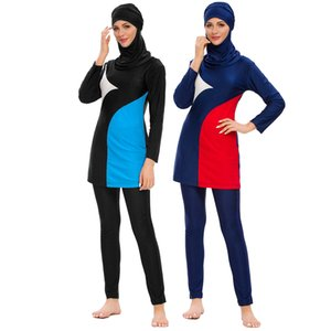Muslim Women Swimwear das senhoras modestas Beachwear com Hijab Tamanho Grande burkini Cobertura completa 3 PCS M082