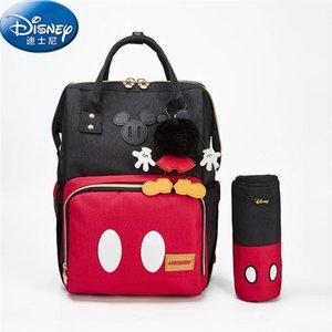Ratón pañal suministros cuidado bolsa impermeable bolsa de pañales botella de almacenamiento mujeres embarazadas mochila de viaje SZZ1111