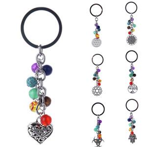 8мм Мода брелоков Multicolor Йога Исцеление Природный камень 7 Чакра Помолитесь брелок автомобиля Key Chain Ring Tree Life Рука Сова Сердце Подвеска для сумки