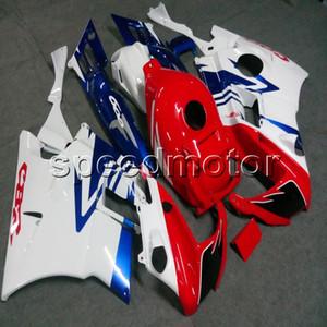 23 colori + Viti rosso bianco blu cofano moto Carenatura per HONDA CBR600 F2 1991 1992 1993 1994 600F2 91 92 93 94 pannelli motore ABS