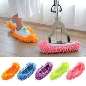 Elastik Banyo Zemin Temizleme Mop Terlik Mikrofiber Tembel Ayakkabı Kapaklı 2pcs / Pair Toz Temizleyici Otlatma Terlik 17 * 15cm