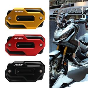Honda X-ADV için uygundur Motosiklet Tuning Parça Ön Fren Ana Silindir Silindir Kapak Yağ Kapağı 17-18 xadv