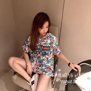 A maniche corte tutto il corpo stampato inferiore della camicia studentesse versione coreana del sciolto grande molla di formato e T-shirt estate ins femminile di tendenza