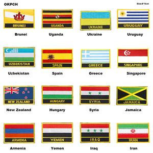 Bandiera ferro su sega su badge Natinal Patch tattico militare Patch tessuto 10 pezzi